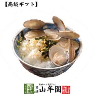 高級ギフト お茶漬けの素 蛤(はまぐり)茶漬け 具材丸ごと ハマグリ茶漬け はまぐり 送料無料
