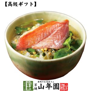 高級ギフト お茶漬けの素 金目鯛茶漬け 具材 丸ごと 送料無料