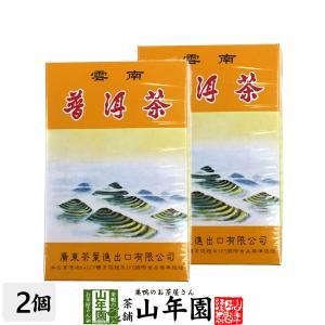 健康茶 プーアル茶 454g×2個セット プーアール茶 ダイエット 飲みやすい 送料無料