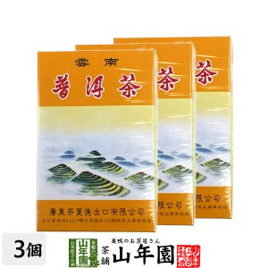 健康茶 プーアル茶 454g×3個セット プーアール茶 ダイエット 飲みやすい 送料無料
