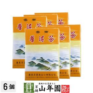 健康茶 プーアル茶 454g×6個セット プーアール茶 ダイエット 飲みやすい 送料無料