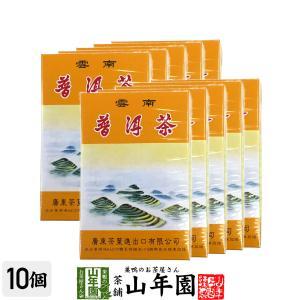 健康茶 プーアル茶 454g×10個セット プーアール茶 ダイエット 飲みやすい 送料無料