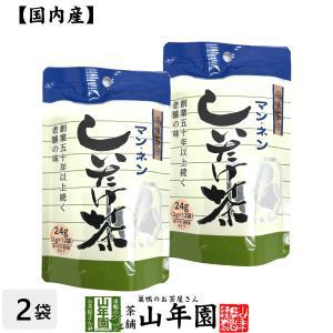 しいたけ茶 椎茸茶 缶入り 80g×2個セット 送料無料 日...