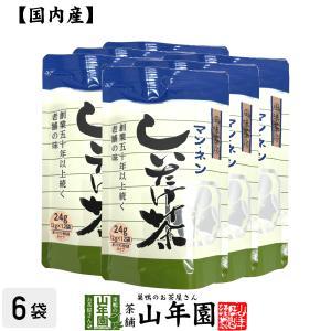 しいたけ茶 椎茸茶 缶入り 80g×6個セット 送料無料 日...
