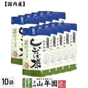 しいたけ茶 椎茸茶 缶入り 80g×10個セット 送料無料 ...