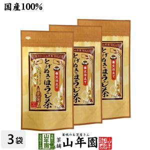 お茶 日本茶 ほうじ茶 とげぬきほうじ茶 ティーパック 掛川茶 3g×15パック×3袋セット ティー...