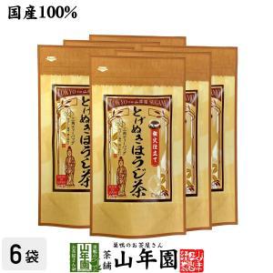 お茶 日本茶 ほうじ茶 とげぬきほうじ茶 ティーパック 掛川茶 3g×15パック×6袋セット ティー...