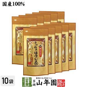 お茶 日本茶 ほうじ茶 とげぬきほうじ茶 ティーパック 掛川茶 3g×15パック×10袋セット ティ...