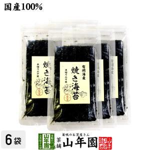 国産100% 有明海産 焼き海苔 半切り二十枚×6袋セット 美味しい焼きのり物お茶 送料無料