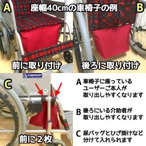 車いす用アンダーバッグ Lサイズ レッド すべり止めなし yamanekoyashop 03