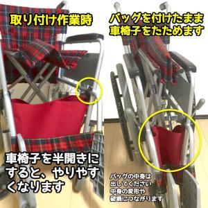 車いす用アンダーバッグ Lサイズ レッド すべり止めなし yamanekoyashop 06