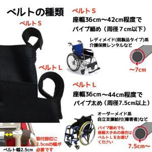 車いす用アンダーバッグ Lサイズ レッド すべり止めなし yamanekoyashop 07