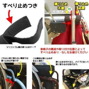 車いす用アンダーバッグ Lサイズ レッド すべり止めなし yamanekoyashop 08