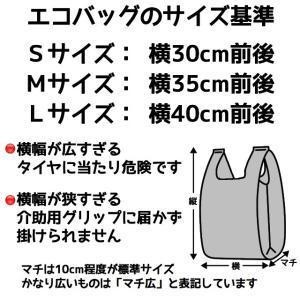 エコバッグ Mサイズ スパイス ブラウン生地|yamanekoyashop|04