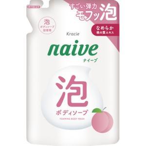 ナイーブ 泡で出てくる ボディソープ 桃の葉エキス配合 フルーティフローラルの香り つめかえ用 45...