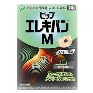 ピップエレキバンM 24粒 yamanisi