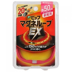 ピップ  マグネループEX ローズピンク  50cm yamanisi