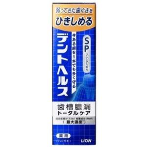 薬用成分IPMP・TXAを最大濃度(メーカーハミガキ内)配合のプレミアム処方