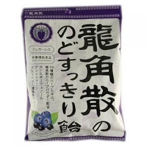 龍角散ののどすっきり飴 カシス&ブルーベリー 75gの関連商品7