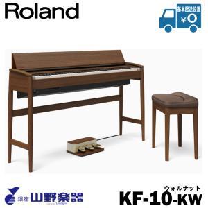 ROLAND ローランド KIYORA きよら KF-10-KW ウォールナット仕上げ