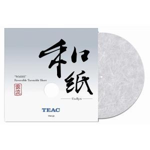 TEAC 和紙製リバーシブル・ターンテーブルシート TA-TS30UN-BW yamano-gakki