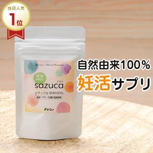 葉酸 マカ マルチビタミン 妊活 サプリ sazuca...
