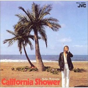 渡辺貞夫/カリフォルニア・シャワー|yamano