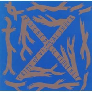 X/BLUE BLOOD|yamano