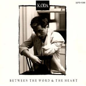 小田和正/BETWEEN THE WORD&THE HEART|yamano