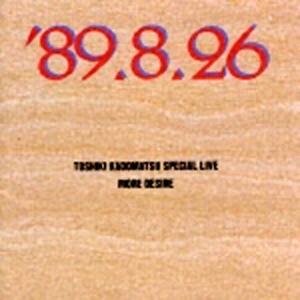トシキ・カドマツ・スペシャル・ライヴ'89.8.26|yamano