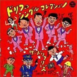 1192030518(TOCT-6352) ズッコケちゃん/いい湯だな(ビバノン・ロック)/ミヨちゃ...