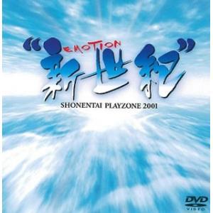 少年隊 / SHONENTAI PLAYZONE 2001