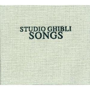 STUDIO GHIBLI SONGS yamano