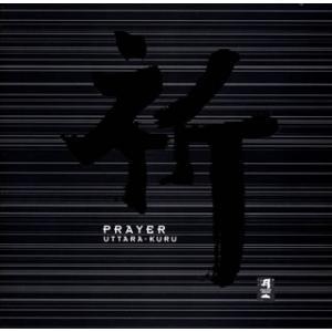 ウッタラ-クル/祈 PRAYER|yamano