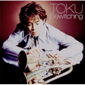 TOKU/ビィウィッチング|yamano
