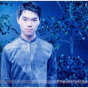 柳家花緑/花緑のピアノばなし2「おさよ」〜バレエ「ジゼル」より yamano