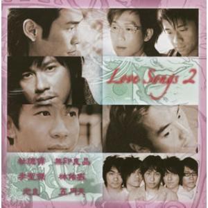 Love Songs 2 yamano