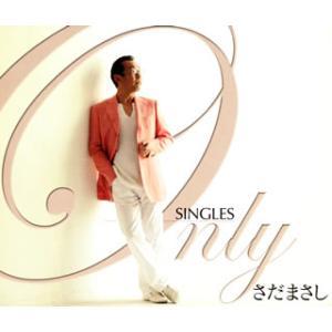 さだまさし/Only SINGLES?さだまさしシングル・コレクション? yamano
