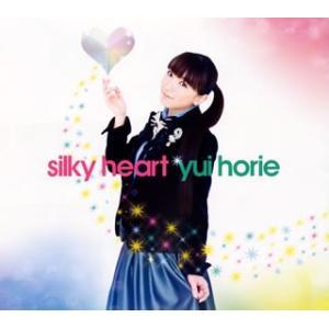 4108111488(KICM-1269) silky heart(TV東京系アニメ「とらドラ!」新...