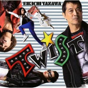 矢沢永吉/TWIST|yamano