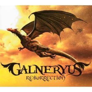 ガルネリウス/RESURRECTION