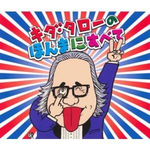 4110091340(PKCP-2064/6) ABCヤングリクエスト/アホの坂田/日清出前一丁/日...