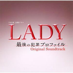 4110121533(UZCL-2012) The Lady/Tomorrow/Rewind the...