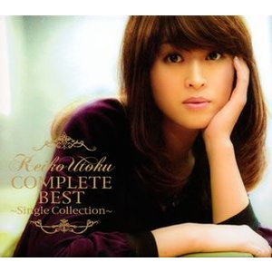 宇徳敬子/KEIKO UTOKU COMPLETE BEST〜Single Collection〜(2CD+DVD)