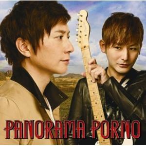 ポルノグラフィティ/PANORAMA PORNO(通常盤)|yamano