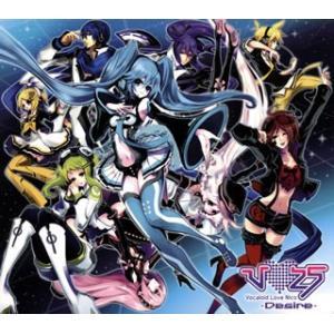 オムニバス/V love 25 Vocaloid Love Nico 〜Desire〜