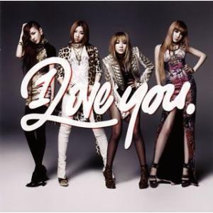 2NE1/I LOVE YOU(CD+DVD)