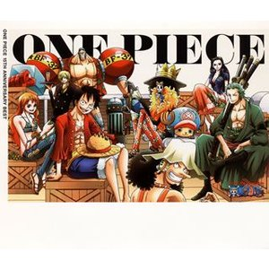 one piece 15th anniversary best album 4112111418 銀座 山野楽器