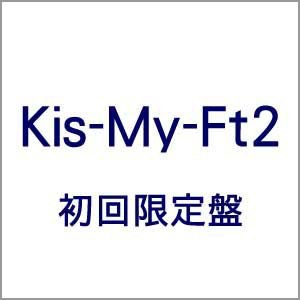 Kis−My−Ft2/Good(グーッと)いくぜ!