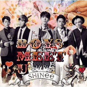 SHINee/Boys Meet U(通常盤)